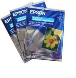 Giấy Epson - In ảnh 1 mặt (A4/20 tờ)