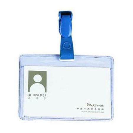thẻ Shutter