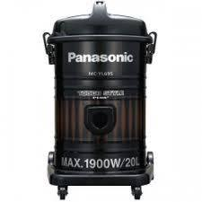 Máy hút bụi Panasonic MC-YL695